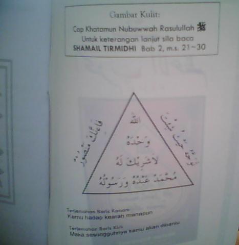 khatam-nubuwwah-sambul-kitab-alhizbul-azhom-2
