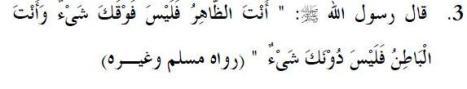 kitab aqidah arab 3