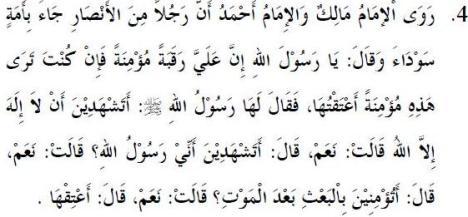 kitab aqidah arab 4