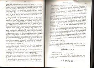 kitab ar-ruh ibnu qayyim_0002