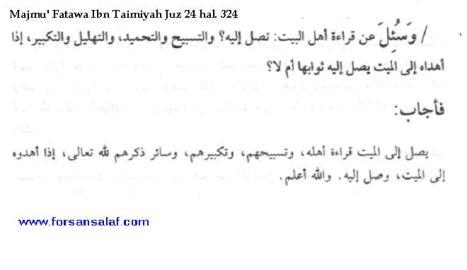 syaikhul islam wahabi nyatakan sampainya transfer pahala pada simayit
