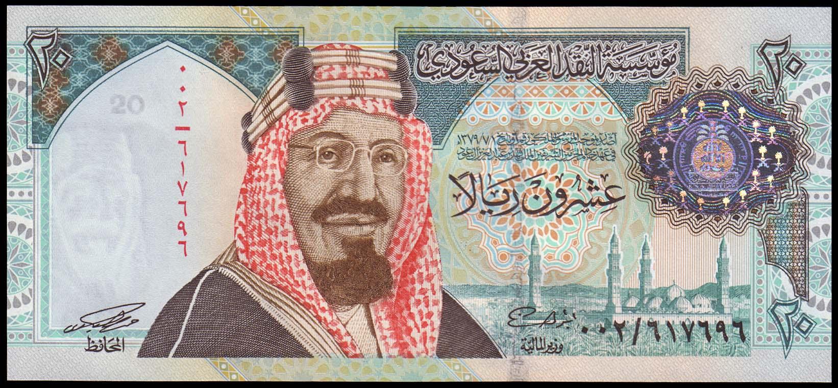 Fatwa forex di arab saudi