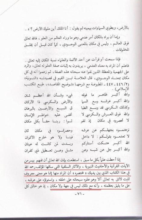 [AL-BANI+TOLAK+TEMPAT1.jpg]