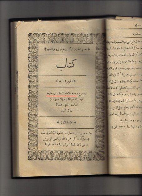 E. Kenapa Saya Keluar Dari Salafi, wahdah dll