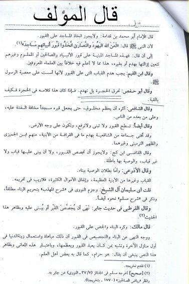 bacaan talqin mayit pdf downloadgolkes