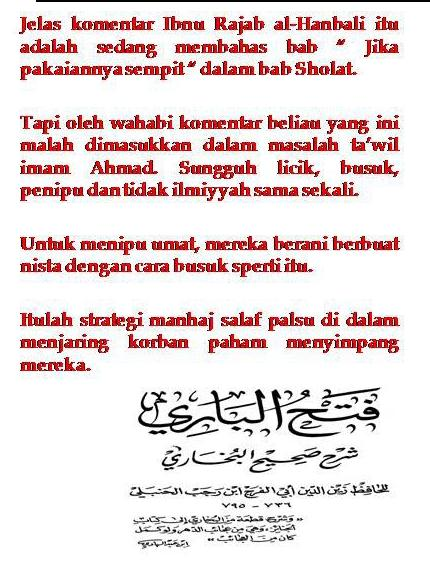 fathul bari fatwa ibnu rajab 1