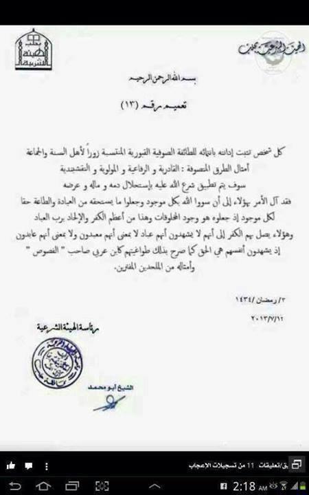 syiria alqaeda bantai sufi