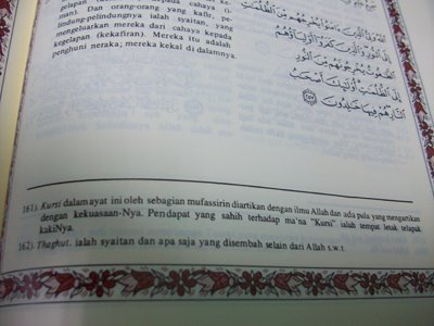 alquran wahabi 2