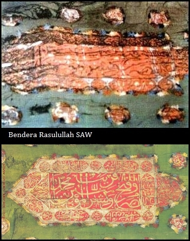 Image result for bendera Panji Rasulullah